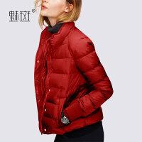 【新年狂欢到手价:668.5】魅斑红色Polo领短款羽绒服外套女装2019冬装修身显瘦小个子短外套