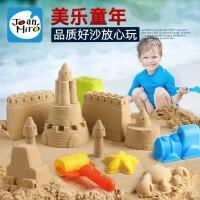 美乐(JoanMiro)儿童星空沙宝宝魔力太空沙安全无毒粘土动力室内玩具沙子套装