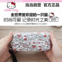 HelloKitty凯蒂猫 KT85009 多功能包(颜色图案随机)男女孩零钱袋创意文具收纳盒幼儿园小学生奖励卡包文具
