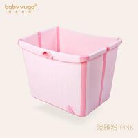 儿童洗澡用品婴儿泡澡桶折叠浴盆浴桶新生儿宝宝洗澡桶小孩洗澡盆a105
