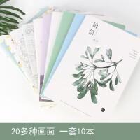 B5笔记本文具大号本子学生车线本软面抄韩国小清新简约记事本加厚