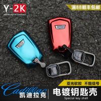 20181028220237339专用于凯迪拉克XT5 ATSL钥匙包XTS汽车钥匙套改装CT6 SRX钥匙壳扣 老标