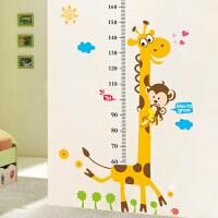 可移除墙贴儿童房客厅卡通宝宝量身高尺墙面装饰贴画身高贴纸
