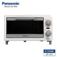 松下(Panasonic)电烤箱NT-GT1多功能电烤箱家用烘焙烤箱迷你蛋糕