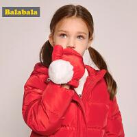 巴拉巴拉女童羽绒服中长款童装秋冬新款宝宝外套小童连帽保暖