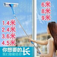 可伸缩擦玻璃清洁刮窗器超长杆子擦洗窗户专业用保洁工具家用