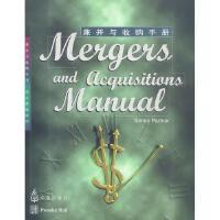 帮帮龙出动恐龙探险队--儿童安全意识培养图画故事书【正版特价】