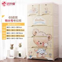 特大号65cm宽抽屉式收纳柜宝宝衣柜婴儿衣柜儿童玩具柜储物柜塑料