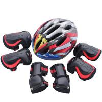 儿童户外运动加厚护膝头盔护具套装自行车轮滑滑板滑冰防护护具