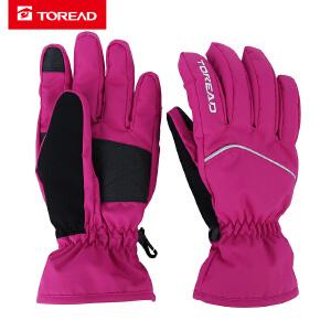 探路者手套 18秋冬新款户外女式防滑保暖滑雪手套ZELG92502