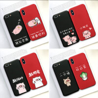 20190529164348595猪事顺利情侣手机壳华为nova3荣耀10网红vivox21小米9苹果oppor17