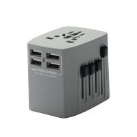 通用usb转换插头电源转换器 灰色