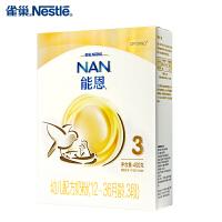 [当当自营]Nestle雀巢能恩3段奶粉400g