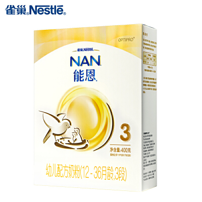 [当当自营]Nestle雀巢能恩3段奶粉400g活性益生菌 给宝宝温和保护