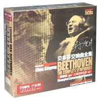 贝多芬交响曲全集