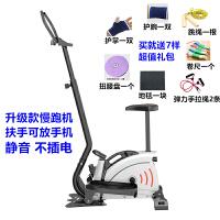 踏步机静音家用健身器材椭圆机慢跑机脚踏机太空漫步机减肥机 升级扶手+手拉绳