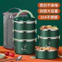 保温饭盒不锈钢多层大容量家用上班族便当盒学生超长便携保温饭桶kb6
