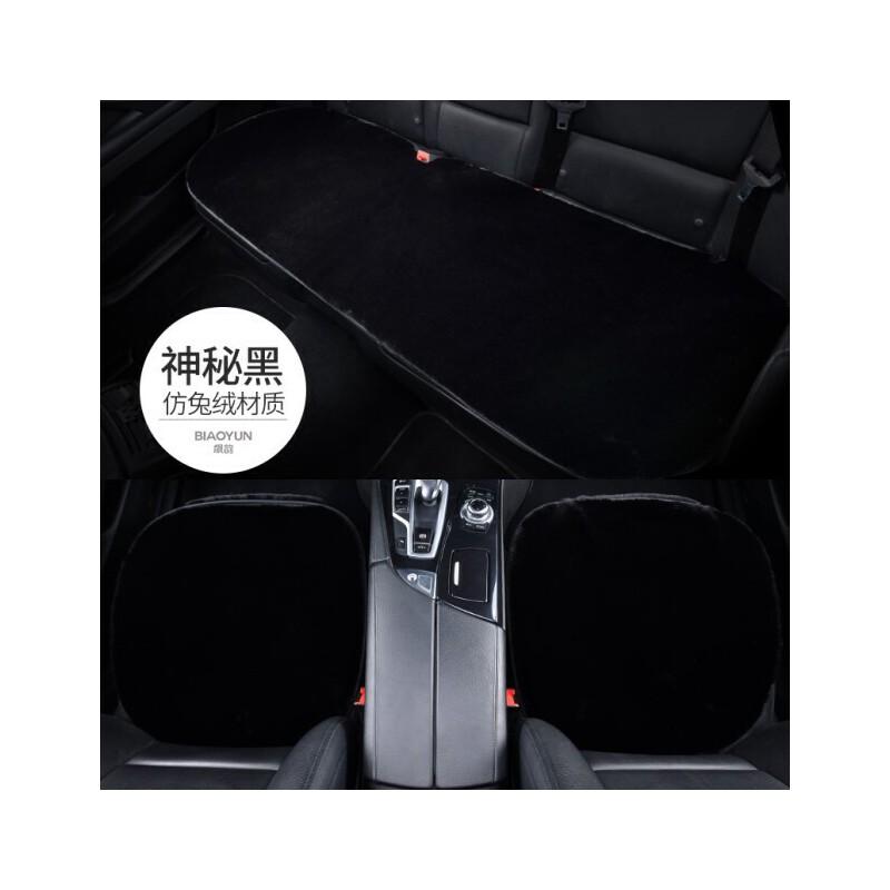汽车坐垫冬季单片三件套短毛绒无靠背后排防滑车垫四季通用车座垫