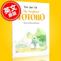 现货 宫崎骏 龙猫 电影艺术画册设定集 英文原版 Art of My Neighbor Totoro 原画集 Haya