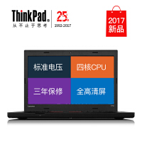联想ThinkPad T470p(20J6A01ACD)14英寸笔记本电脑(i7-7700HQ 8G 1TB 940M