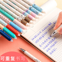 热可檫笔3-5年级可爱创意学生用文具可擦笔小学生中性笔女可擦晶蓝黑色0.5mm水笔