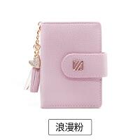 卡包女式韩国可爱个性迷你大容量小巧多卡位女士证件卡夹