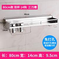 太空铝厨房置物架壁挂收纳刀架挂件厨具用品调味品调料架子免打孔