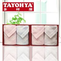 TAYOHYA多样屋 格格纹纱布方巾礼盒 2条装