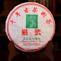 【7片一起拍】2006年-易武-千年古树茶-七子饼茶-普洱茶生茶357克/片