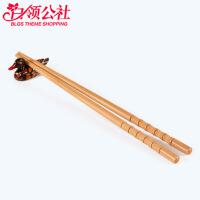 白领公社 筷子 家用酒店原生态天然健康竹碳化竹节10双筷餐具厨房用品
