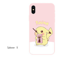 iphone7苹果6s手机壳6plus硅胶xr全包软壳5s女款8X挂绳xs max防摔