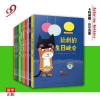 沃尔克斯作品集套装 正版现货 全套10册 法国 0-3-6岁 儿童绘本 绘画/漫画/连环画/卡通故事少儿 图画书 新华