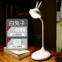 台灯可充电卧室护眼床头灯宿舍书桌简约创意迷你大学生可爱小台灯 触摸开关