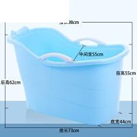 大号儿童洗澡桶浴桶塑料加厚宝宝沐浴桶坐式泡澡桶婴儿游泳桶可坐 685豪华款 蓝色