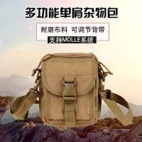户外运动单肩杂物包 斜挎包男女式户外休闲背包杂物钱包