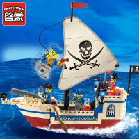 启蒙积木小颗粒拼装玩具男孩拼插海盗船模型5-6-8岁儿童益智玩具