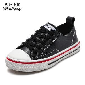 粉红小猪女童鞋子2019春季新款儿童真皮小白鞋休闲鞋男童板鞋韩版