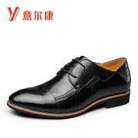 意尔康牛皮革系带英伦风德比鞋商务正装皮鞋婚鞋男鞋男士商务鞋