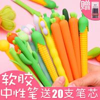 一正硅胶0.5黑色中性笔批发可爱创意韩国胡萝卜卡通水笔造型大容量全针管学生用少女心文艺小清新文具用品