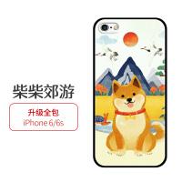 苹果6手机壳软壳iphone6全包保护套6splus硅胶女款个性创意卡通