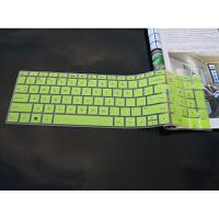 17.3寸笔记本电脑键盘膜惠普光影精灵5代Plus键盘膜键位保护贴膜