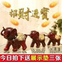 吉祥如意招财小象摆设门口客厅工艺品大象摆件吉祥三宝欧式卧室
