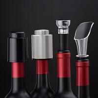CLITON红酒瓶塞家用密封酒塞创意玻璃瓶塞迷你保鲜塞葡萄酒塞瓶盖