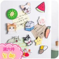 爱卡通可爱冰箱贴磁贴小磁铁 韩国创意家居装饰吸铁石磁性贴