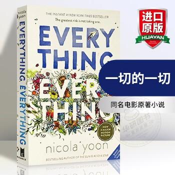 华研原版 一切的一切 英文原版青春小说 Everything Everything 同名电影原著小说 正版进口英语书籍 全英文版书 进口原版图书
