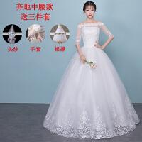 齐地婚纱礼服2018新款新娘结婚一字肩中长袖简约公主韩式修身显瘦