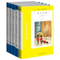 【现货即发】 五册全 无人生还 罗杰疑案 尼罗河上的惨案 东方快车 ABC谋杀案 侦探推理小说书籍