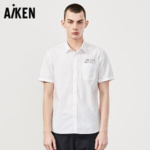 森马旗下Aiken短袖衬衫男士2017夏装新款休闲潮衬衣学生个性纯棉寸衫上衣街头