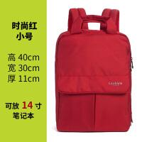 双肩包女男韩版多功能休闲背包4寸电脑包5.6寸商务电脑包