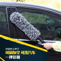 可伸缩洗车拖把汽车扫灰尘掸子车用除尘擦车刷子车用品蜡扫SN2420